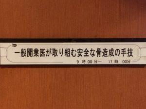 IMG_4627[1]