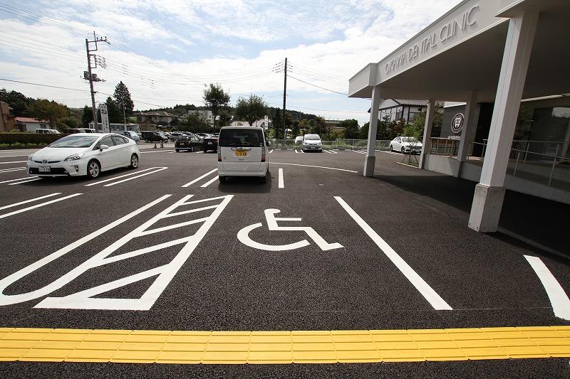 車椅子の方用広い駐車スペース